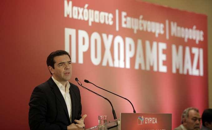 Την Τετάρτη συνεδριάζει η Κοινοβουλευτική Ομάδα του ΣΥΡΙΖΑ