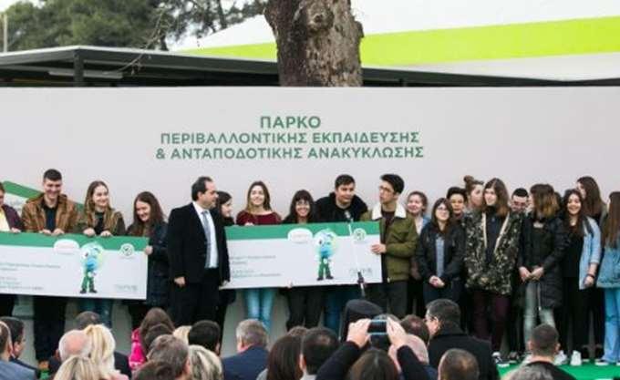 """Σε λειτουργία το 1ο """"Πάρκο Περιβαλλοντικής Εκπαίδευσης & Ανταποδοτικής Ανακύκλωσης"""" στη Β. Ελλάδα"""