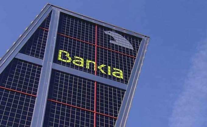 Bankia: Απογοήτευσαν τα αποτελέσματα τριμήνου