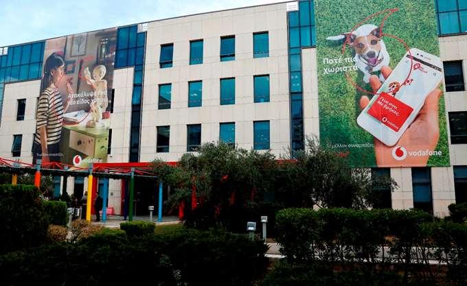 Σημαντική ενίσχυση των μεγεθών της Vodafone Ελλάδος