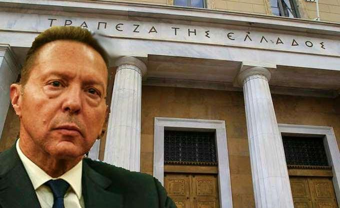 Γ. Στουρνάρας: Ουδεμία ανακρίβεια στις δηλώσεις περιουσιακής μου κατάστασης