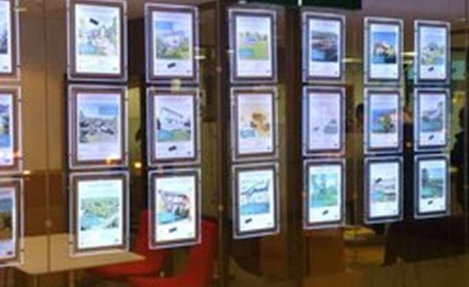 Αυξήθηκαν 19% τα καθαρά κέρδη της DNB