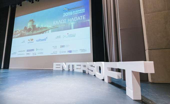 """Ισχυρό """"παρών"""" του επιχειρηματικού κόσμου της Θεσσαλονίκης στο Entersoft Business Conference 2019"""