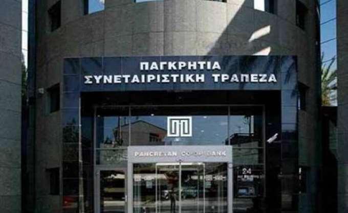Προς αύξηση κεφαλαίου 30 εκατ. ευρώ η Παγκρήτια Τράπεζα
