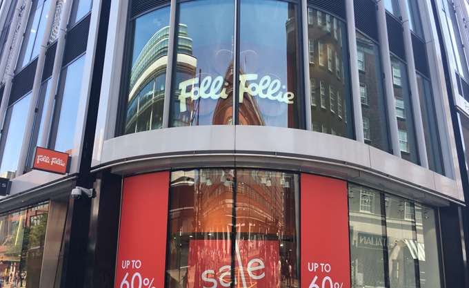 Folli Follie: H κρίσιμη συνάντηση και το τελεσίγραφο από PwC