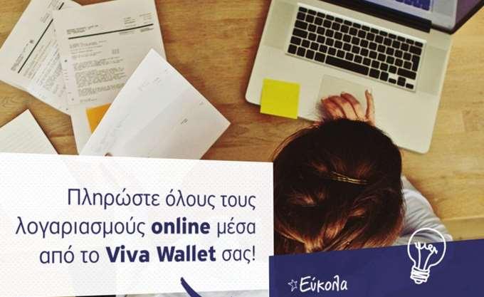 Στρατηγική μειοψηφική συμμετοχή στη Viva Wallet απέκτησε η DECA Investments