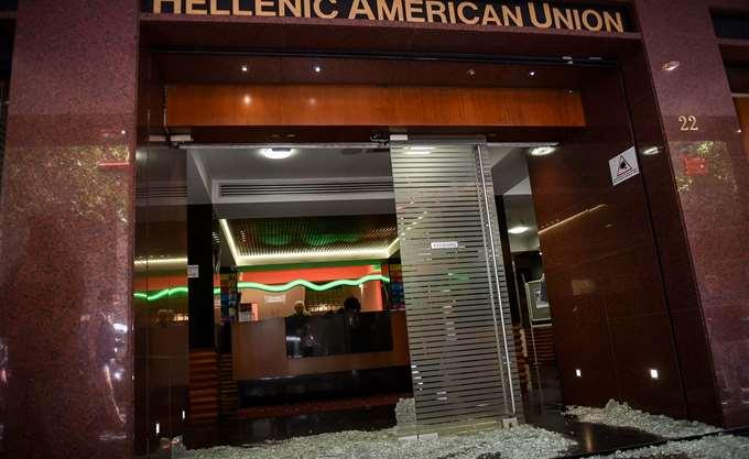 Πιστόλι εντοπίστηκε στο σπίτι της συλληφθείσας για την επίθεση στην Ελληνοαμερικανική Ένωση