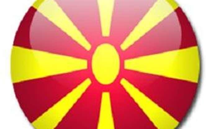 """Φόρμες αιτήσεων, όχι διαβατήρια με το """"Δημοκρατία της Μακεδονίας"""", έχει προμηθευτεί η ΠΓΔΜ"""