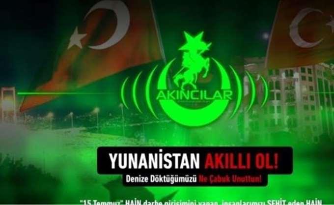 Νέα κυβερνοεπίθεση από τούρκους χάκερς