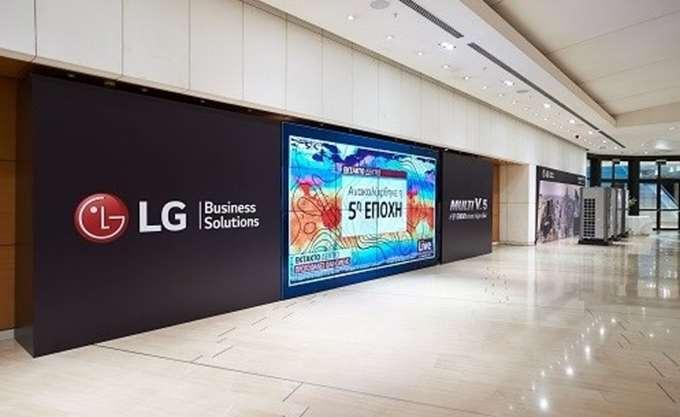 Αναμένεται πτώση 19% στα κέρδη της LG