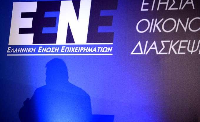 Ελληνική Ένωση Επιχειρηματιών: Αναγκαία η μείωση των φόρων και η ενίσχυση της εξωστρέφειας
