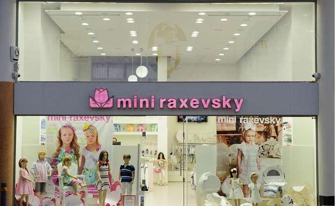 Εξυγίανση μέσω του Πρωτοδικείου για τη Mini Raxevsky