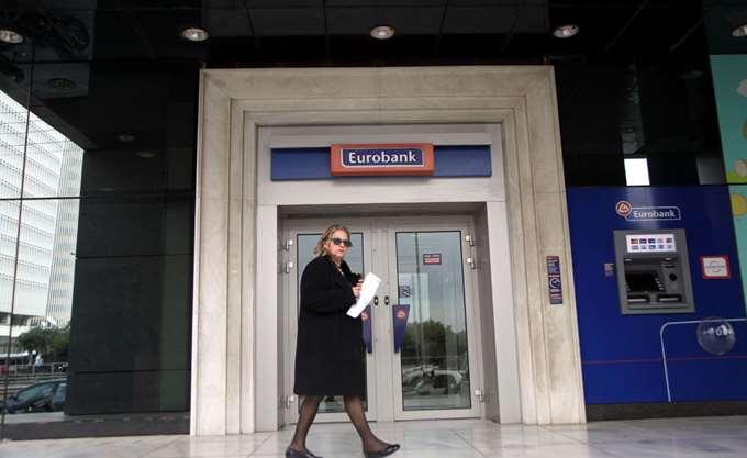 Επισπεύδει την αναβάθμιση της Eurobank η MSCI – Από 23 Μαΐου στον δείκτη Standard Ελλάδας