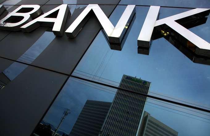 """Τράπεζες: Κατά 31,5 δισ. ευρώ μειώνουν τα κόκκινα δάνεια μέσω του """"Ηρακλή"""""""