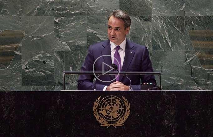 Μήνυμα Κ. Μητσοτάκη προς Τουρκία από ΟΗΕ: Το καλοκαίρι του 2020 δεν πρέπει να επαναληφθεί