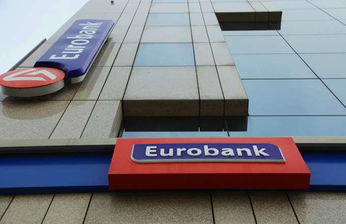 Eurobank: Τέλος Αυγούστου η διανομή των mezzanine και junior τίτλων του Cairo στους μετόχους