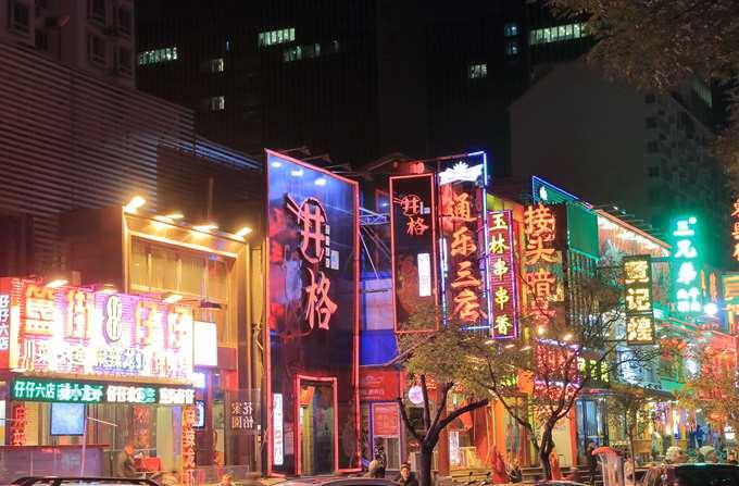 Κίνα κτίρια