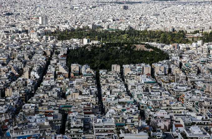 Αθήνα ακίνητα