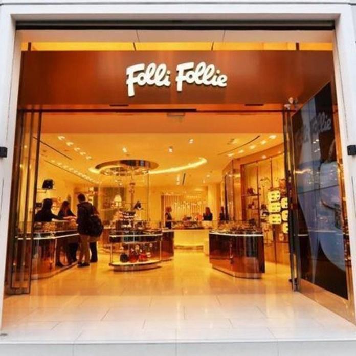 2f2cf79a47 Folli-Follie  Διευκρινίσεις για την απόφαση του Μονομελούς Πρωτοδικ...