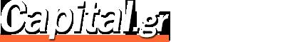 www.capital.gr - κεφάλαιο στην οικονομική ενημέρωση